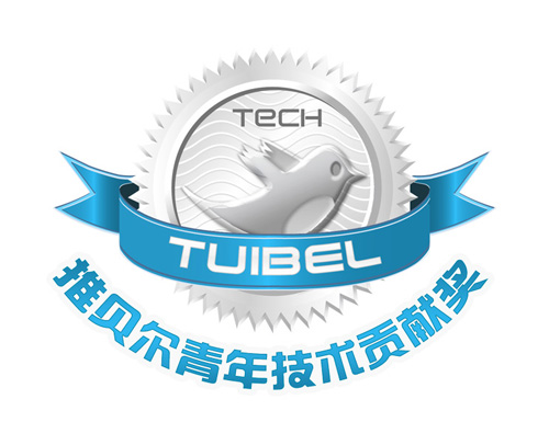 tuibel_tech